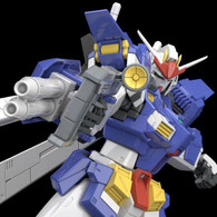 MG 1/100 Gundam Storm Bringer Plastic Model ( JUL 2019 )