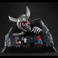 UA Monsters Kamen Rider X King Dark PVC Figure