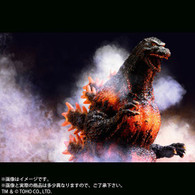 Toho Large Monster Series Godzilla (1995) Hong Kong Landing Limited Edition PVC Figure