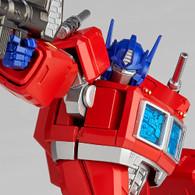 Figure Complex Amazing Yamaguchi No.014 Transformers Convoy Action Figure