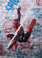 S.H.Figuarts Spider-Man Upgrade Suit (Spider-Man: Far From Home) Actioni Figure
