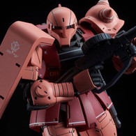 HG 1/144 Char's Zaku I (Limited Package Ver.) Plastic Model ( SEP 2019 )