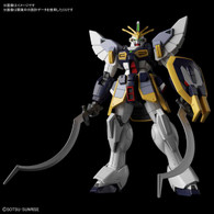 HGAC 1/144 Gundam Sandlock & Mobile App Product Code Set Plastic Model