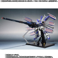 METAL Robot Spirit SIDE MS Hyper Mega Bazooka Launcher for (Hi-V Nu Gundam)