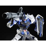 PG 1/60 GUNDAM ASTRAY BLUE FRAME Plastic Model ( AUG 2019 )