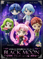 Megahouse Black Sailor Moon More School Life of Girl Petit Chara Limited Set of 5