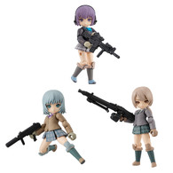 Desktop Army LittleArmory (Set of 3)