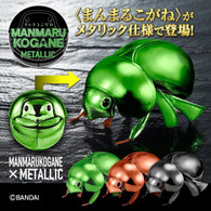 Metallic Manmaru Kogane (Set of 3)