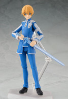 figma Eugeo (Sword Art Online: Alicization) Action Figure