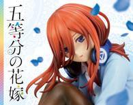 Miku Nakano (The Quintessential Quintuplets) 1/8  PVC Figure