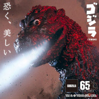 Godzilla (1954) Poster Color Edition PVC Figure