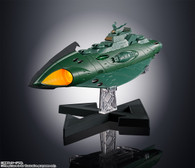 Soul of Chogokin GX-89 Garmillas Ironclad Warship