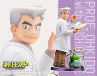 ARTFX J Professor Samuel Oak with Bulbasaur (Pokemon) 1/8 PVC Figure