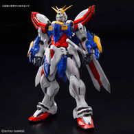 High-Resolution Model 1/100 God Gundam Plastic Model