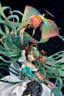 Hatsune Miku: Memorial Dress Ver. (Character Vocal Series 01: Hatsune Miku) 1/7 PVC Figure