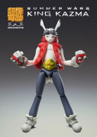 Super Action Statue Summer Wars King Kazuma Ver.1 Action Figure