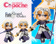 Cu-poche Fate/Grand Order Ruler/Jeanne d'Arc Action Figure