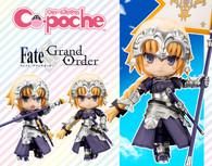 Cu-poche Fate/Grand Order Ruler/Jeanne d'Arc Action Figure