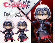 Cu-poche Fate/Grand Order Avenger/Jeanne d'Arc [Alter] Action Figure