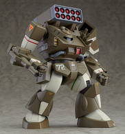 COMBAT ARMORS MAX 17: 1/72nd Scale Ironfoot F4XD Hasty XD (Fang of the Sun Dougram) Plastic Model