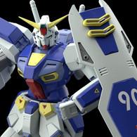 MG 1/100 Gundam F90 Plastic Model ( NOV 2019 )
