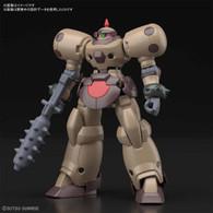 HGFC 1/144 Death Army Plastic Model