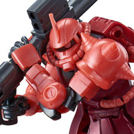 HG 1/144 The Gundam Base Limited Char Aznable's Zaku II [Metallic] Plastic Model ( NOV 2019 )
