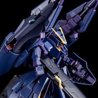 HGUC 1/144 Gundam TR-6 [Hazel II] Plastic Model ( DEC 2019 )