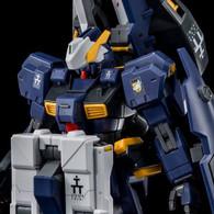 HGUC 1/144 Expansion Parts for (Gundam TR-1 Advanced Hazel and Gundam TR-6) Plastic Model ( DEC 2019 )