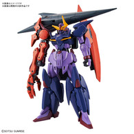HGBD:R 1/144 Gundam Seltsam Plastic Model