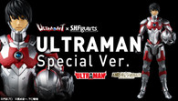 ULTRA-ACT × S.H.Figuarts ULTRAMAN Special Ver Action Figure