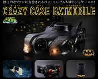 CRAZY CASE Batman BATMOBILE TUMBLER LED Signal light UP for iPhone 6/6S