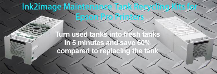 maintenance-tank-banner-750.jpg