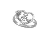 Heart 15 Anos Quinceañera Ring