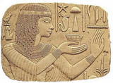 Egyptian Princess Relief - Temple of Abydos, Egypt. Dynasty XIX, 1270 B.C. - Photo Museum Store Company