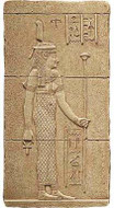 Maat relief - Photo Museum Store Company