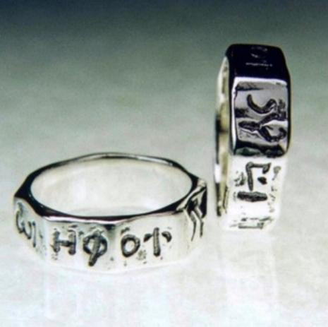 ep agatho Ring (Good Luck) : 3rd Century, B.C. - Posey & Inscribed Ring - Photo Museum Store Company