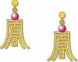 Chinese Imperial Earrings - Photo Museum Store Company