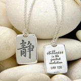 Lao Tzu Necklace (Stillness is the Greatest Revelation) - Photo Museum Store Company