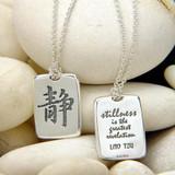Lao Tzu Necklace (Stillness is the Greatest Revelation) - Photo Museum Store Company