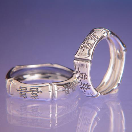 Chinese Double Happiness Ring - Photo Museum Store Company