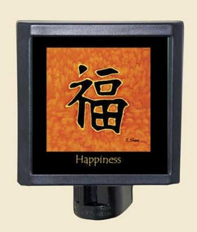Happiness - Sybil Shane - Night Light - Photo Museum Store Company