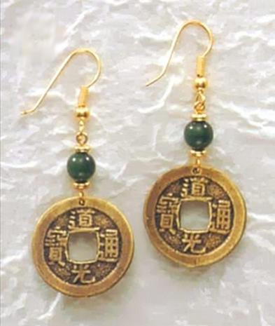 I Ching Coin with Jade Earrings - Photo Museum Store Company