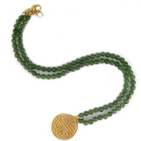 Shou Symbol with Jade Necklace - Chinese from the collection of the Peabody Essex Museum - Photo Museum Store Company