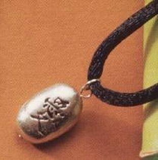 Kanji Love Bead Pendant, Japan - Photo Museum Store Company