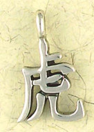Tiger Pendant - Chinese Astrology and Zodiac Series - Photo Museum Store Company