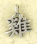 Rooster Pendant - Chinese Astrology and Zodiac Series - Photo Museum Store Company