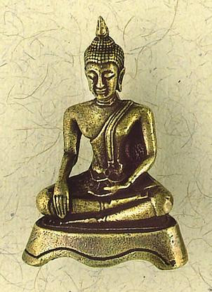 Buddha In Meditation Small Figurine : Hindu & Buddhist Figurines - Photo Museum Store Company
