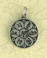 Tibetan Mandala Pendant on Cord : Hindu & Buddhist Collection - Photo Museum Store Company