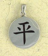 Good Fortune Pendant on Cord : Hindu & Buddhist Collection - Photo Museum Store Company